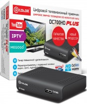 ТВ приставка DVB-T2 D-Color DC700HD plus - Интернет-магазин - RegionRF - Екатеринбург